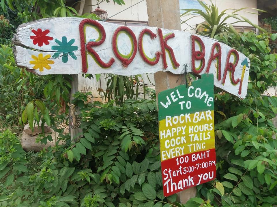 Придорожный вход в бар Rock Bar на острове Ко Джум.