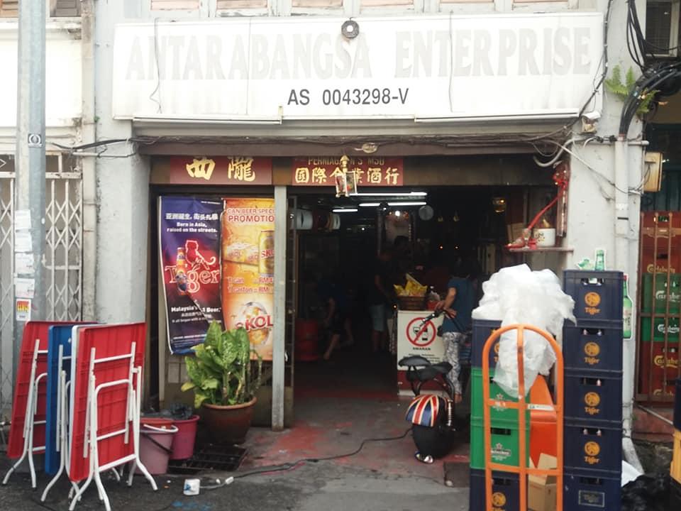 Antarabangsa Enterprise, George Town.